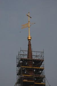 St.-Katharinen-Turmzier